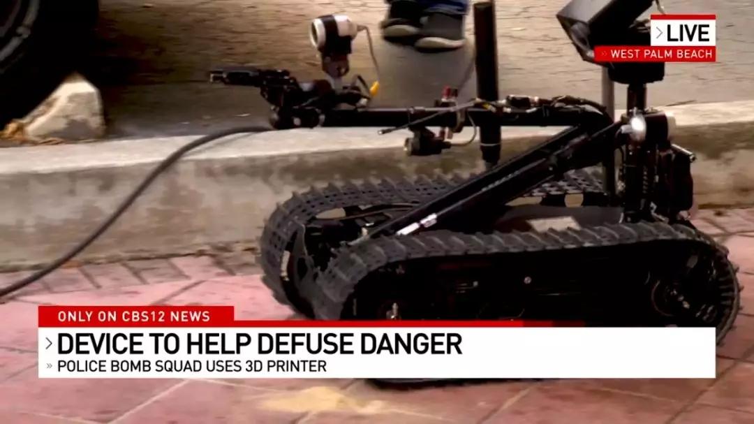 Raise3D打印机助力美国佛州警方应对炸弹威胁