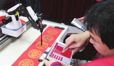"""3D打印助盲人画""""福"""" ,打通知识与视障之间的通道"""