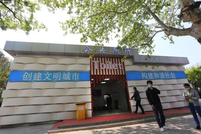 3D打印公厕亮相南京站广场:可实时监控空气指标